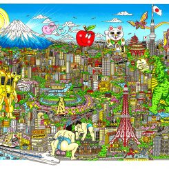 Cityscape artwork of Konnichiwa Tokyo featuring landmarks and famous pop culture references