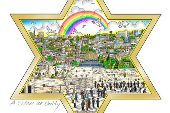Gold star outline with city of Jerusalem - A Star of Unity by Charles Fazzino